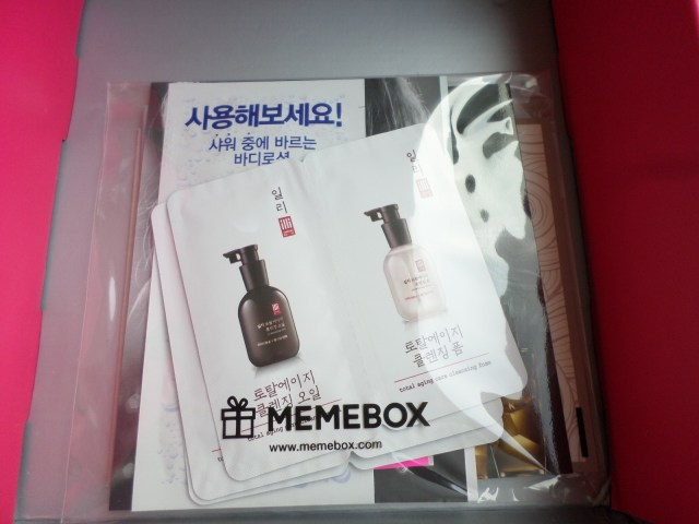 My Memebox samples