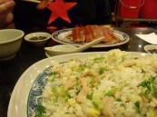Fried pork skin and chicken fried rice