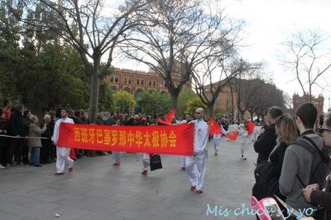 Año Nuevo Chino en Barcelona