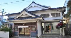 scai-the-bathhouse