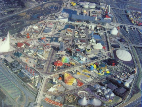 Expo '70, Osaka, Japan