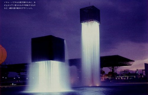 nine-floating-fountains-isamu-noguchi
