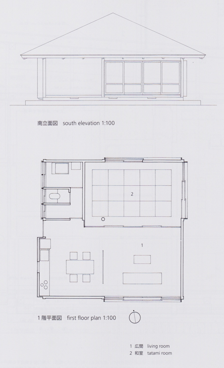 Check how that offset post affects the tatami room top middle below the internal walls dont go all the way up to the roof
