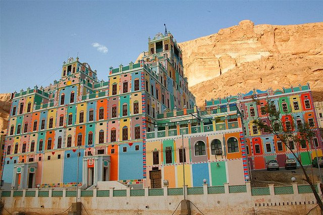 Image result for yemen architecture