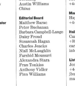 AR Editorial Board