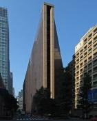 Industrial Bank of Japan, Tokyo 1974, Togo Murano