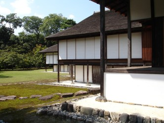 Katsura Detached Palace, Katsura Imperial Villa