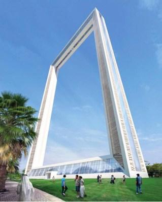 2017?: Dubai Frame