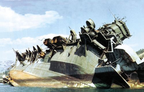 IJN_carrier_Amagi_capsized_off_Kure_in_1946