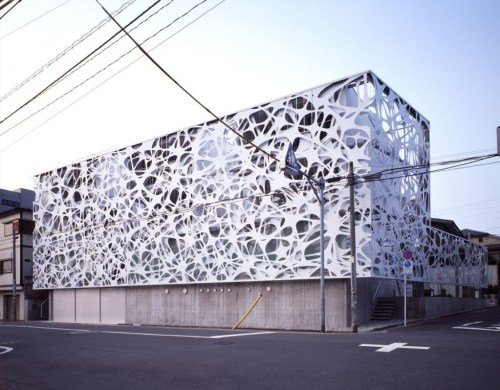 arch2o-airspace-tokyo-faulders-studio-01