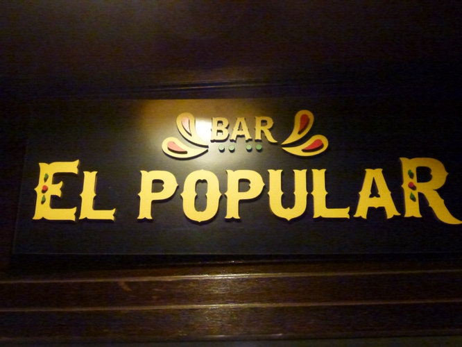 Bar El Popular León Morra 40 Barrio Junior