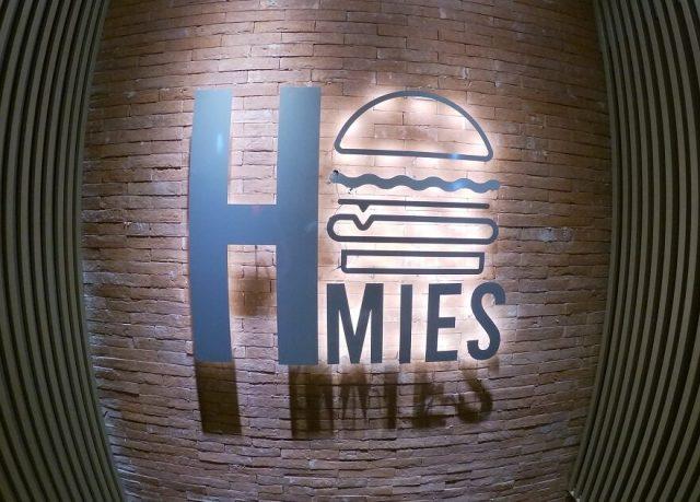 Homies llegó a Güemes