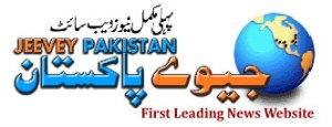 jeeveypakistan