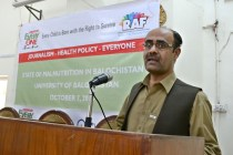 Syed Ali Shah