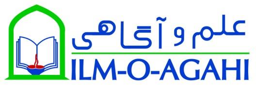 ILM-O-AGAHI logo Approved_Final_Feb 20, 2014