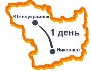 Южноукраинск2