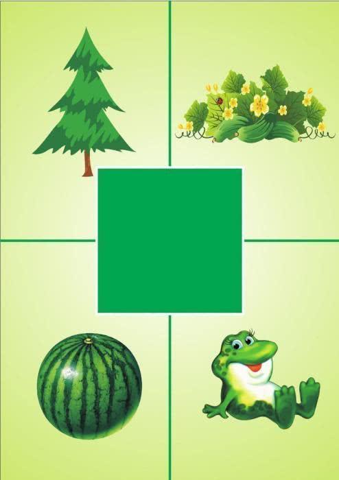 Учим цвета с ребенком 2-3 лет. Карточки, задания, стихи.