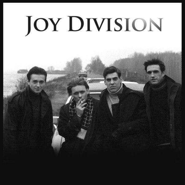 Joy Division x Бригада