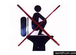 Do not squat on a regular toilet