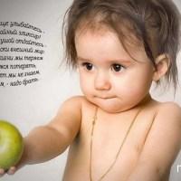 Отруєння дітей. Дитина та догляд за нею.