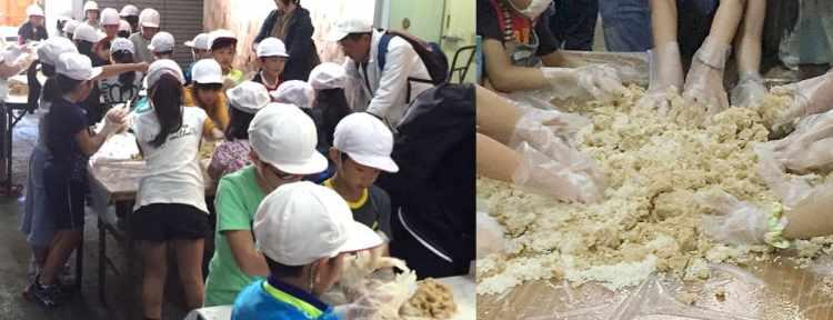 発酵パーク味噌造り体験
