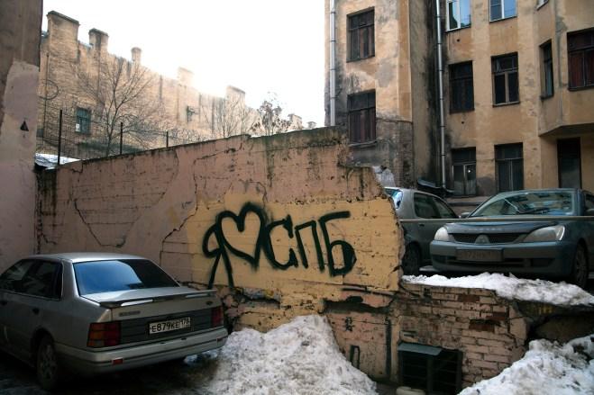 I <3 St. Petersburg