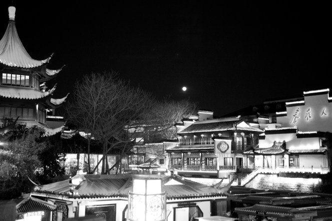 Nanjing (3)