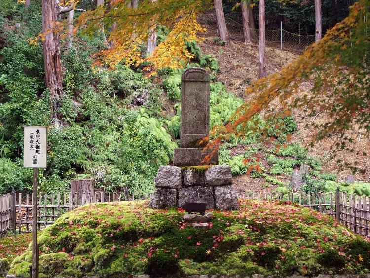 家康公の墓
