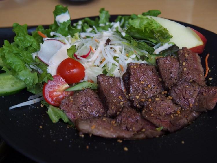 ハラミステーキ定食