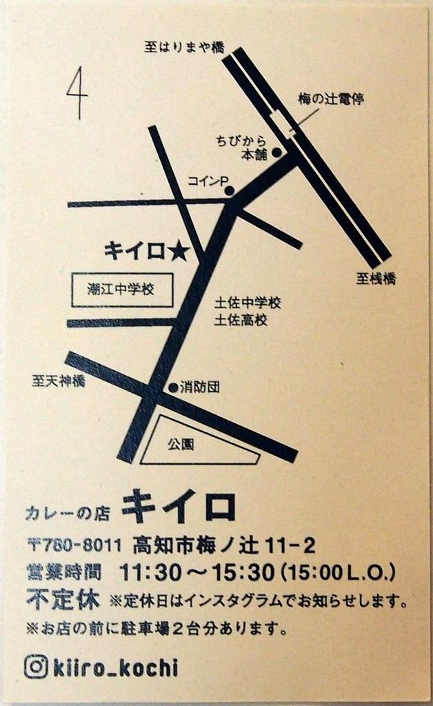 ショップカード裏の地図