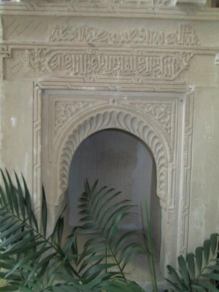Taca interior. Casa de los Girones. Granada. Foto: Francisco López