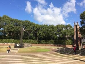 Nagasaki: Ground Zero