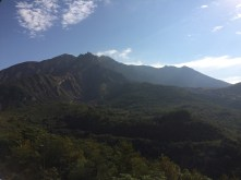 Kagoshima: Sakurajima - volcanic island