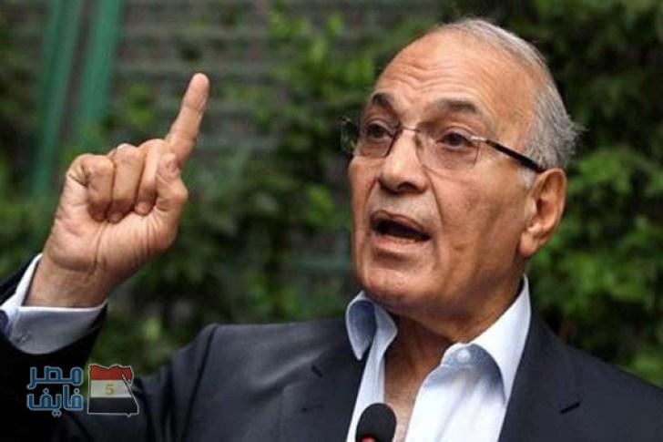 الفريق «أحمد شفيق» يفاجئ الجميع ببيان هام منذ قليل يحسم في الجدل