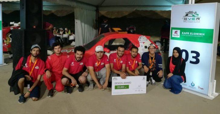 بعد الفوز بجائزة أحسن تصميم سيارة..فريق Kafr El Sheikh Racing