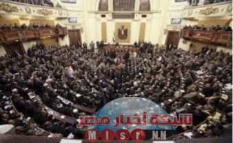 Photo of كيفية الترشح لمجلس النواب.