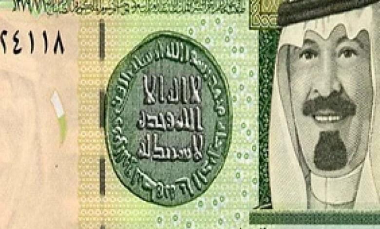 شبكه أخبار مصر ترصد لكم أسعار الريال اليوم الاثنين ٢٢ يونيو 2020
