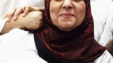 Photo of سلوى فرحات رئيس قسم العزل بالمطريه في ذمه الله