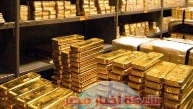 Photo of شبكه أخبار مصر ترصد اسعار الذهب الثلاثاء ١١ اغسطس 2020