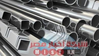 Photo of شبكه أخبار مصر ترصد لكم أسعار الحديد اليوم الخميس ٦ اغسطس 2020