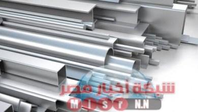 Photo of شبكه أخبار مصر ترصد لكم أسعار الحديد اليوم الأربعاء ٥ اغسطس 2020