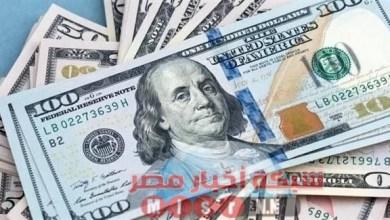 Photo of شبكه أخبار مصر ترصد لكم أسعار الدولار اليوم الجمعة ١٤ اغسطس 2020