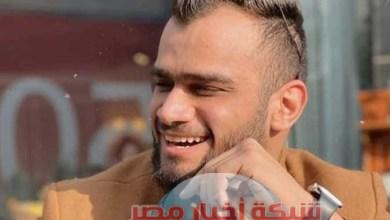 Photo of وفاة اليوتيوبر المصري الشهير مطصفي حفناوي