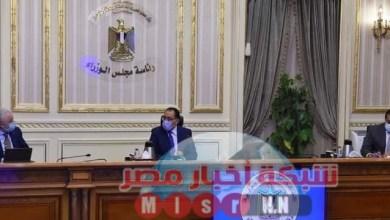Photo of اجتماع هام يضم وزيري التعليم والتعليم العالى برئيس مجلس الوزراء لتوضيح صورة العام الدراسي الجديد.