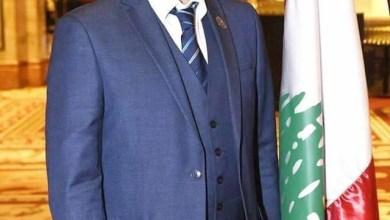 Photo of لن نرحل عن لبنان