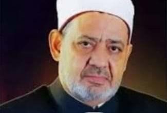 Photo of شيخ الأزهر يهنئ اوائل الثانوية الأزهرية.