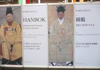 Ausstellung über traditionelle koreanische Gewänder