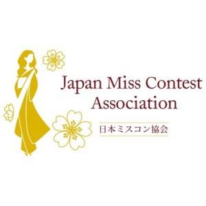 日本ミスコン協会 ミスユニバース ミスグランド ミスワールド ミスインターナショナル 女子高生ミスコン