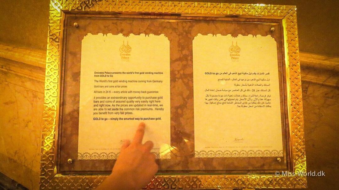 Gold ATM. Purchase gold, Emirates Palace Hotel Abu Dhabi