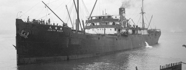 Naufrage du Junyō Maru